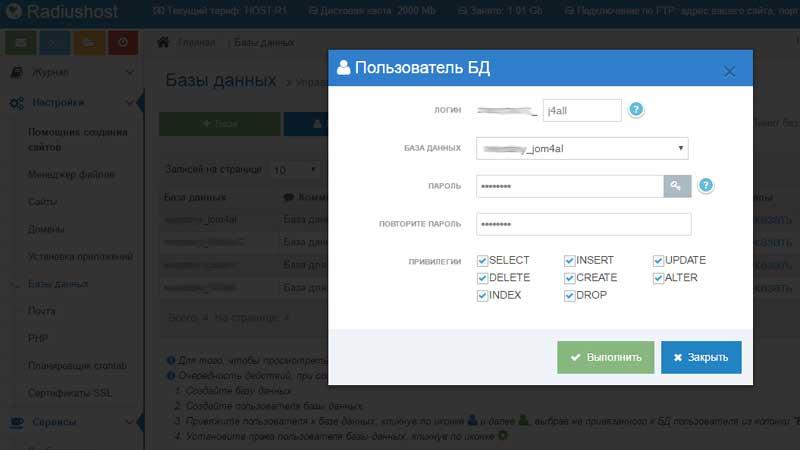 регистрация доменов в зоне az