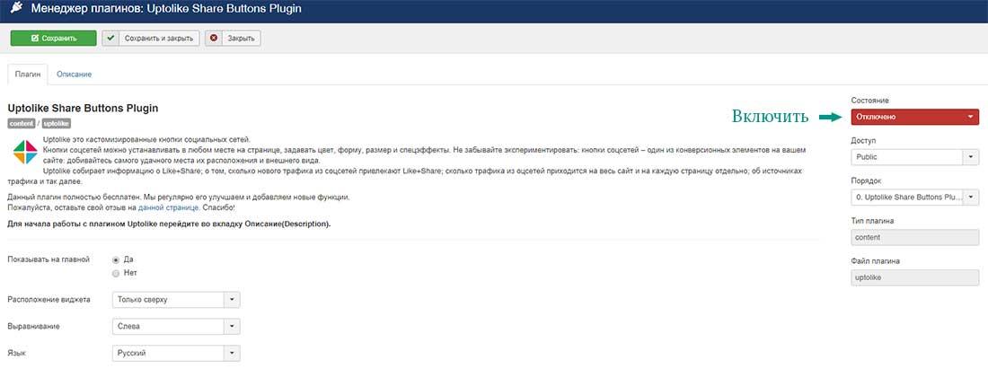 Приложения в Google Play – ВКонтакте — социальная сеть