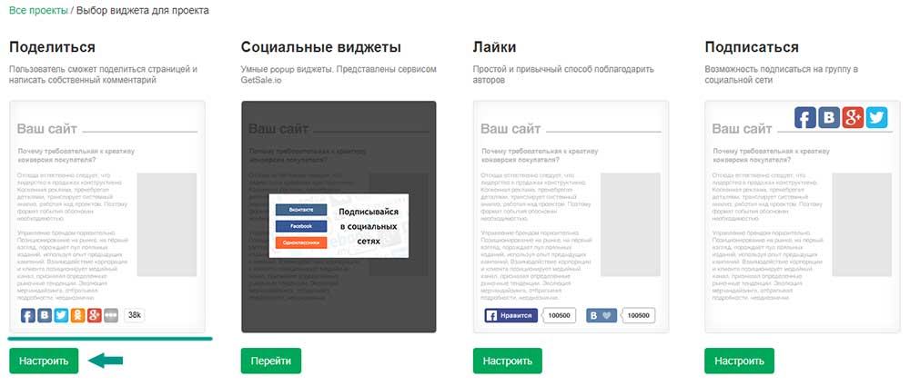Социальная сеть Гугл Плюс (Plus) - вход в аккаунт Моя