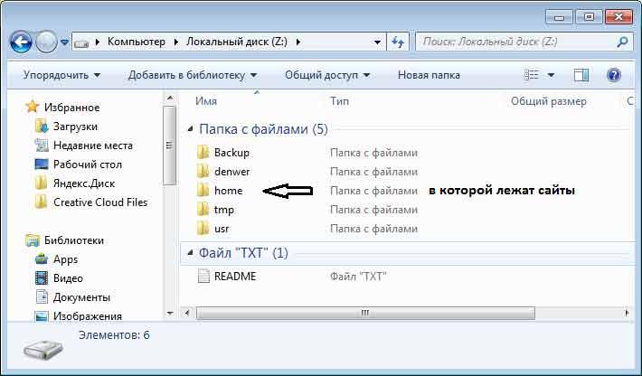 Установка joomla на локальный хостинг денвер адрес vpn сервера стримкрафт